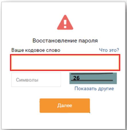 Изображение - Как самостоятельно разблокировать сбербанк бизнес онлайн 01a4b7463442283c4263eec4a15be87a