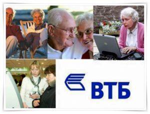 ВТБ вклады для пенсионеров 2019 проценты по вкладам на сегодня