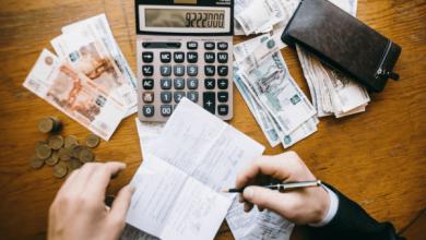 Кредитная история: что это такое, как узнать и исправить кредитную историю