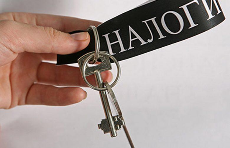 Налог с продажи квартиры в 2019 году