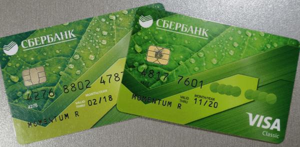 Photo of Как разблокировать карту Сбербанка