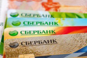 Изображение - Как перевести деньги на карту сбербанка другого региона без комиссии a765cad580575d49954ff8dfdabbad0d-300x200