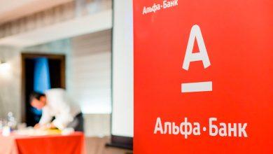 Продажа Альфа-Банка ВТБ