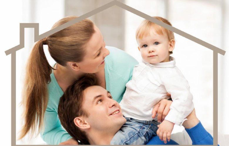 Ипотека для молодой семьи в 2018 году госпрограмма