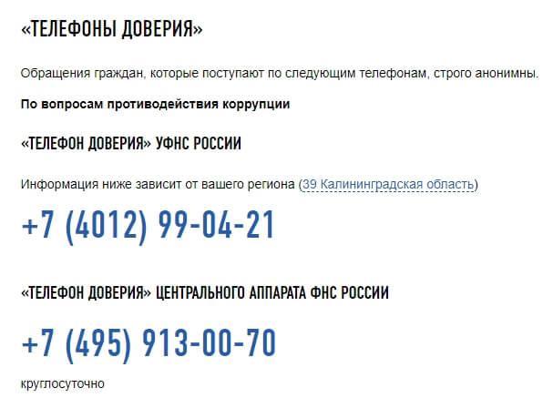 Изображение - Личный кабинет налогоплательщика налог. ру fc5000518eec517358fde3cdd7222ee9