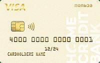 Карта «Кредитная Польза» от банка Хоум Кредит