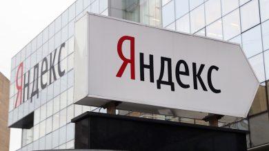 Социальная сеть Яндекс Аура